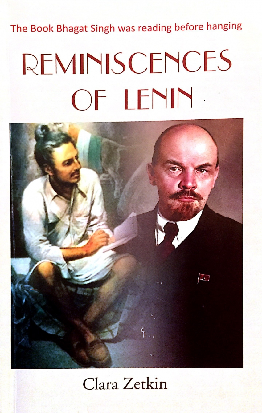 The book on Lenin that Bhagat Singh was reading before hanging is more relevant today