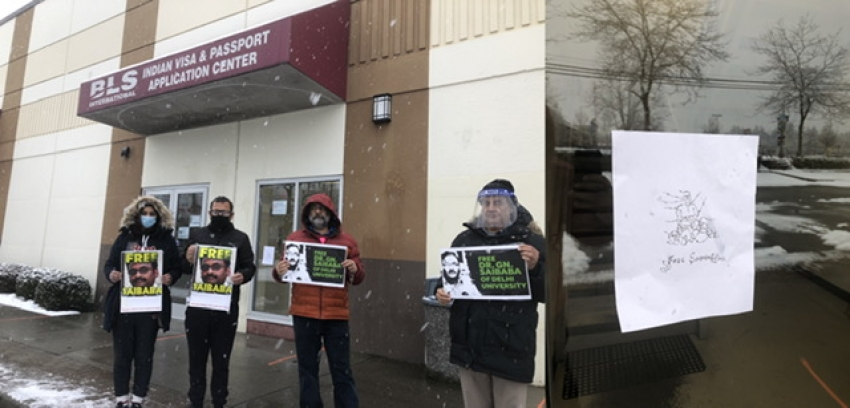 Emergency rally for Professor Saibaba held outside Indian visa and passport application center in Canada