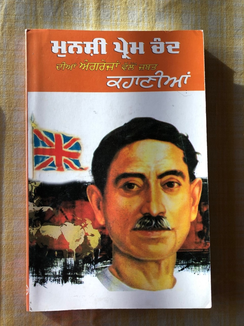 If Premchand has really touched Modi, why are so many scholars rotting in jails?